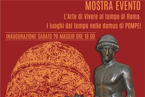 L'arte di vivere al tempo di Roma. I luoghi nel tempo delle domus di Pompei